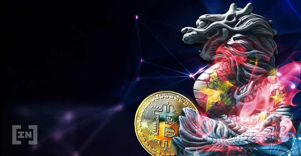 Chinese City Suzhou Plans Development District for Blockchain Space