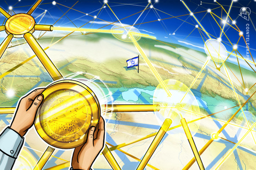 Tel Aviv Stock Exchange to Launch Blockchain Securities Platform