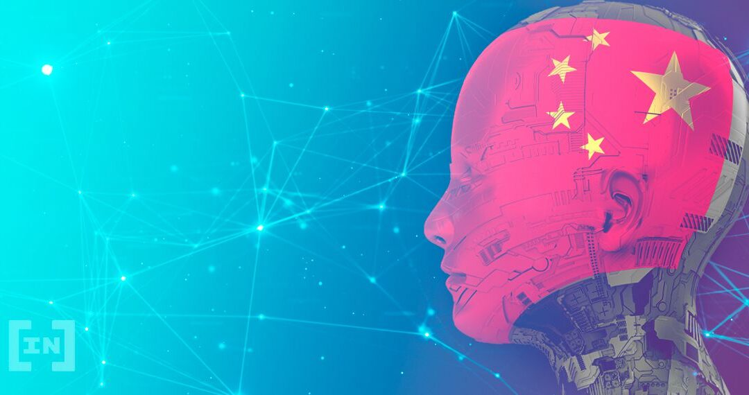 China's State Banks Test Digital Wallet App for CBDC Payments