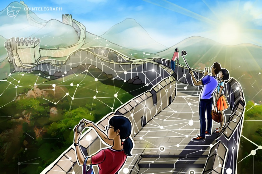 China's Blockchain Service Network integrates three more public chains